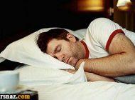 فواید خواب خوب و کامل شبانه را بدانید