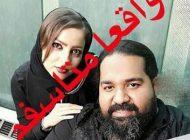 عکس رضا صادقی با دختر غریبه جنجالی شد