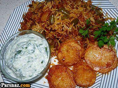 روش تهیه لوبیا پلو با مرغ ایرانی خوشمزه