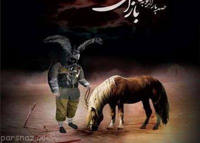 اشعار محرم ویژه شهادت حضرت حر