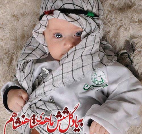 عکس پروفایل محرم ویژه شهادت حضرت علی اصغر (ع)