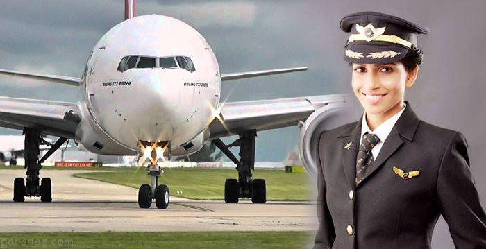 زیبا و جذاب ترین دختر خلبان بوئینگ در دنیا