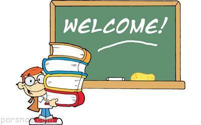 آماده سازی دانش آموزان برای رفتن به مدرسه