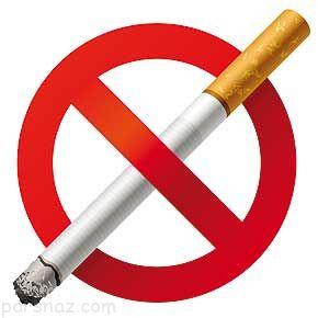 سیگار تهدید به مرگی که کسی جدی نمی گیرد