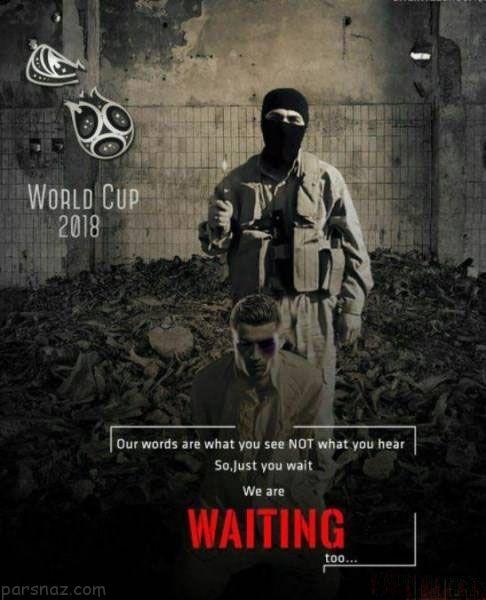 داعش کریس رونالدو را با انتشار تصویری تهدید به مرگ کرد