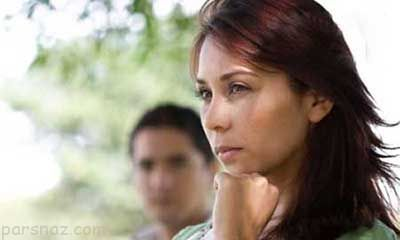 مرز حریم خصوصی و زندگی زناشویی بین زوجین