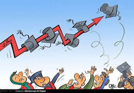 کاریکاتورهای جالب و سوژه های طنز روز