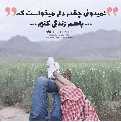 عکس های رمانتیک و احساسی زوج های جوان