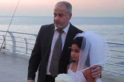 کودکان و ازدواج زودهنگام با افراد بزرگسال