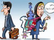 طنز ممنوع شدن قلیون کشیدن جوانان در شهرها