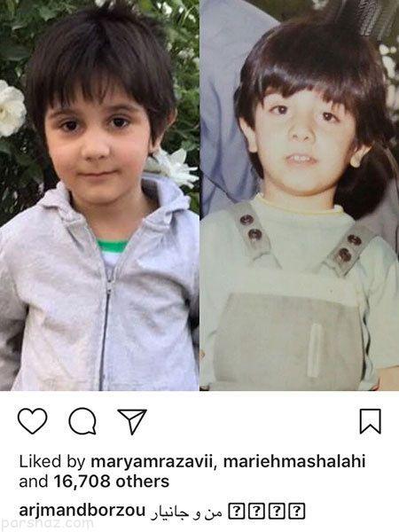 عکس های بازیگران و افراد معروف ایران (355)