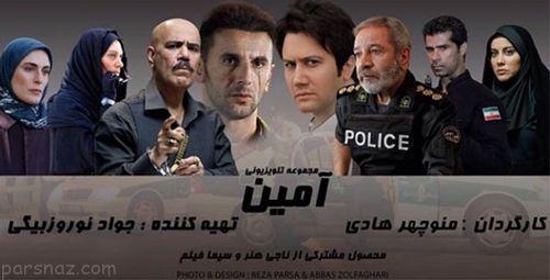 پرحاشیه ترین فیلم های سینمایی ایران را بشناسید