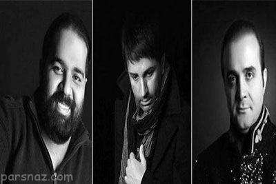 دو سال زندان برای سه خواننده مشهور ایرانی