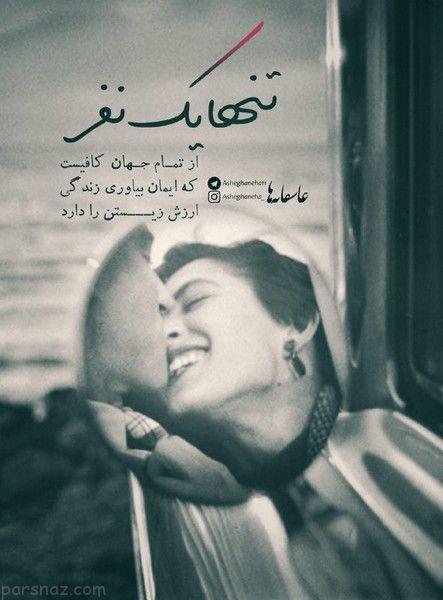 عکس های عاشقانه ناب و زیبای دونفره داغ