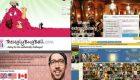 عجیب ترین شبکه های اجتماعی دنیا را بشناسید