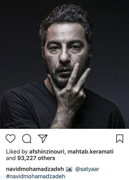 عکس های بازیگران و چهره های محبوب (360)