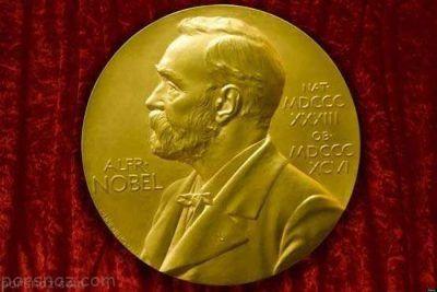 برنده جایزه صلح نوبل سال 2017 مشخص شد