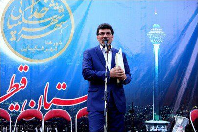 شغل دوم مجریان مشهور تلویزیون ایران چیست؟