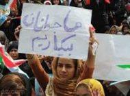 رتبه 19 ایران در میان کشورهای بیکار جهان