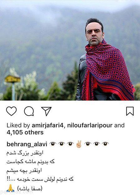 عکس های بازیگران مرد و رن + ستاره های ایرانی (348)