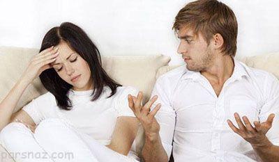 این کارها عینا معادل خیانت به همسر است
