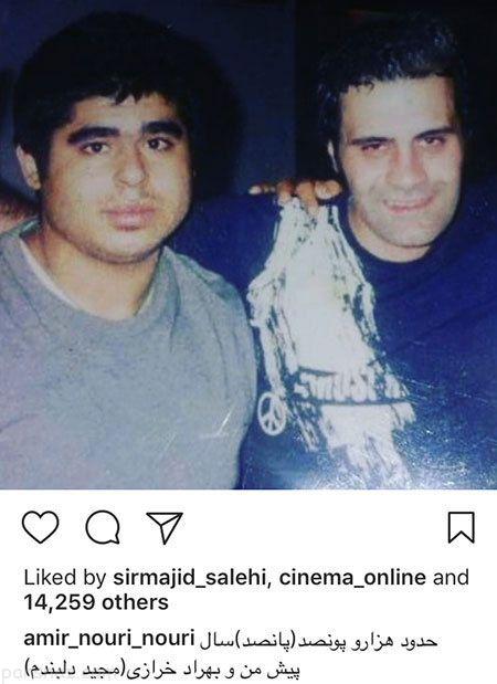 عکس های بازیگران و ستاره های محبوب ایران (359)