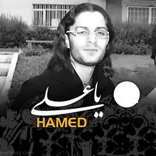 بیوگرافی کامل حامد هاکان +علت مرگ ناگهانی