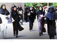 زنان ایرانی چقدر از زندگی رضایت دارند؟