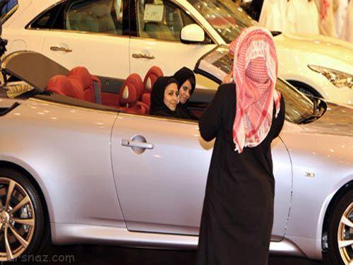 زنان عربستانی صاحبان خودروهای لوکس و گران قیمت