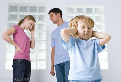 دعوای والدین بر سر تربیت کودکان