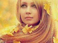 در فصل پاییز از موهایتان مراقبت کنید