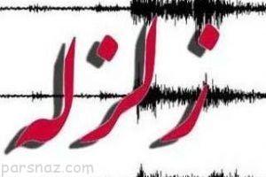 ابراز خوشحالی داعشی ها از زلزله مرگبار کرمانشاه
