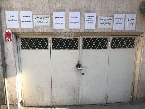 عکس های خنده دار از سوژه داغ ایران و جهان (272)