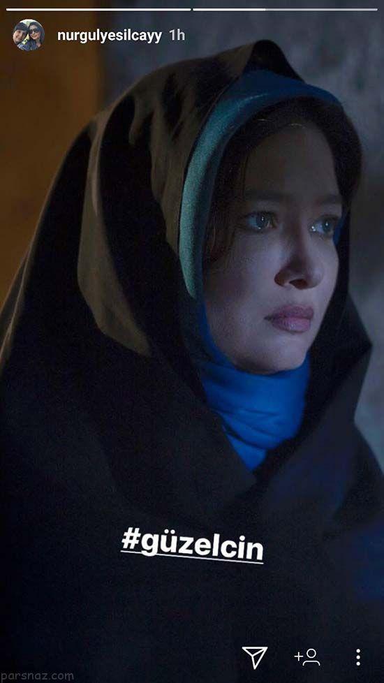 نظر نورگل یشیلچای درباره سینمای ایران