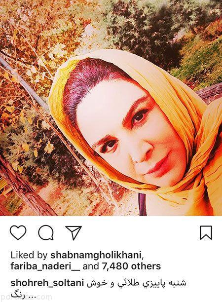 عکس بازیگران و شخصیت های محبوب ایران (266)