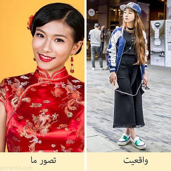جذاب ترین تیپ های دختران در کشورهای مختلف