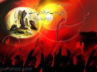 شرح اعمال شب و روز اربعین حسینی