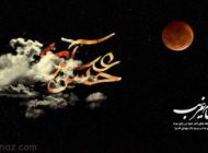 مجموعه عکس های تسلیت شهادت امام حسن عسگری (ع)