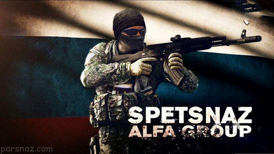 درباره اسپتسناز نیروهای ویژه مخوف و قوی روسیه