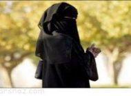 جایزه خجالت آور زن عربستانی برای مسابقه اش