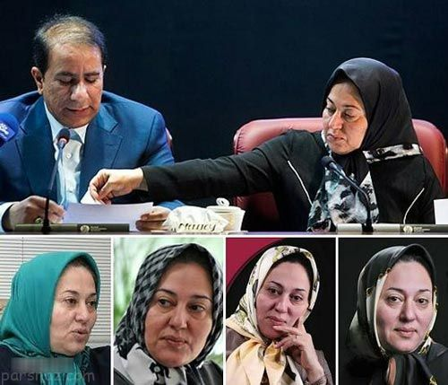 خودرو صورتی ثروتمندترین زن ایرانی +عکس