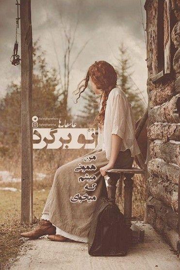 عکس های عاشقانه دختر و پسر زیبا و جذاب