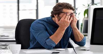 خستگی چشم ها در اثر کار زیاد و راه حل آن