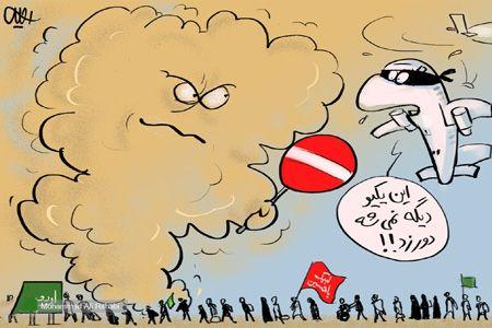 دیدنی ترین کاریکاتورهای خنده دار این هفته