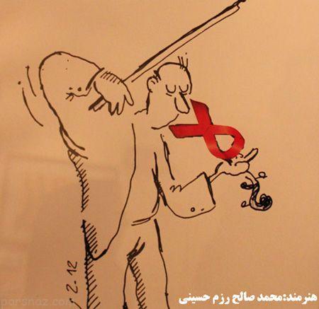 کاریکاتورهای جالب و طنز درباره روز جهانی ایدز
