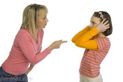 اصول نه گفتن والدین به کودکان و فرزندان