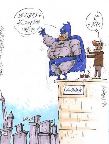 برترین کاریکاتورهای خنده دار و مفهومی روز