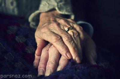 ازدواج باعث جلوگیری از ابتلا به زوال عقل می شود