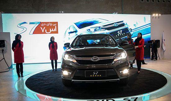 بهترین های جهان در نمایشگاه خودرو تهران 96