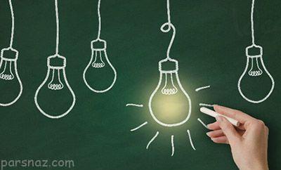 کنار گذاشتن ترس از ایده های بزرگ و عملی کردن آن ها